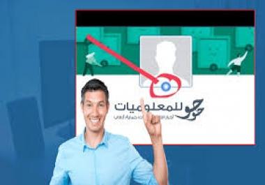 اضافة درع الحماية لحسابك علي فيسبوك