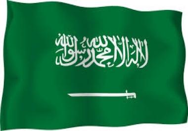 نشر اعلانك علي 130 منتدي سعودي
