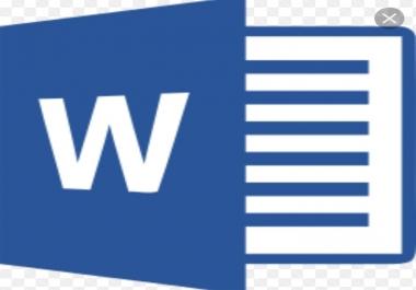 تفريغ النصوص في ملفات وورد وباوربوينت
