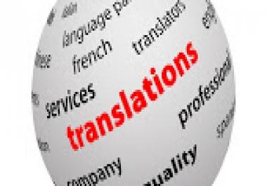اترجم لك اي كلمة الى اللغة التي تريدها