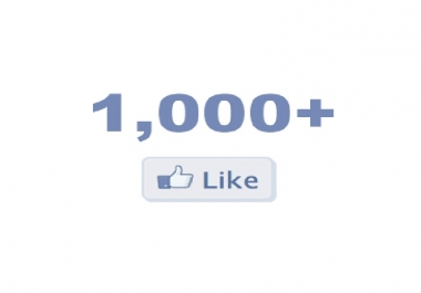 حصريا 1000 لايكات لمنشورك على الفيس بوك