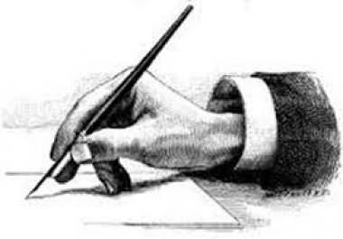 كتابة وتفريغ الكلمات