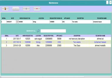 برمجة وتصميم تطبيقات خاصة بسطح المكتب Desktop Applications