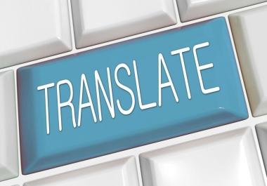 الترجمه من اللغه العربيه الي الانجليزيه والعكس