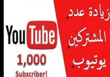1000 موتبع على انستاقرام او يوتيوب