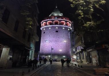 خدمات عامة في اسطنبول