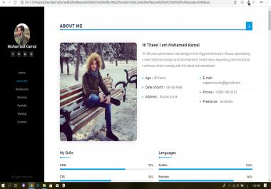 عمل تصميم موقع متكامل باستخدام HTML5 CSS3 JV