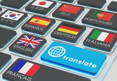 ترجمة 500 كلمة من الفرنسية الى العربية والعكس