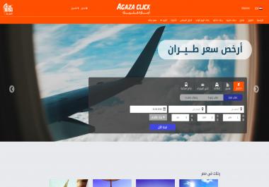 تصميم مواقع برمجة خاصة