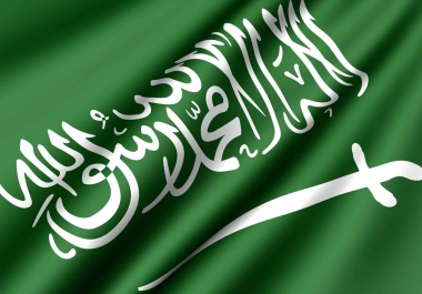 اعطيك ملف يحتوى على 20 مليون رقم واتس اب سعودى لتسويق منتجاتك  