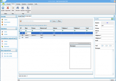 تصميم برنامج ادارة و ادخال بيانات