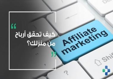 كورس التسويق الكامل بالادوات واستهداف العملاء100% و ناجح100%