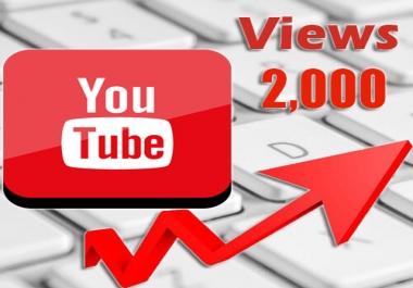 2000 مشاهدة امنة للفيديو الخاص بك على يوتيوب