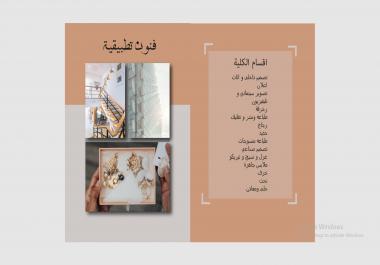 book cover تصميم اغلفة كتب