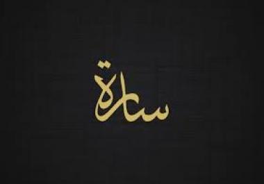 الترجمة عربي انجليزي