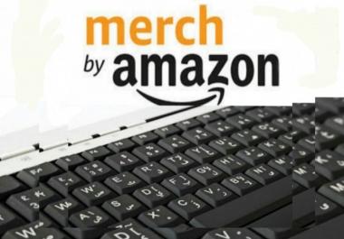 كتابة رسالة احترافية للتقديم ميرتش بأي امازون
