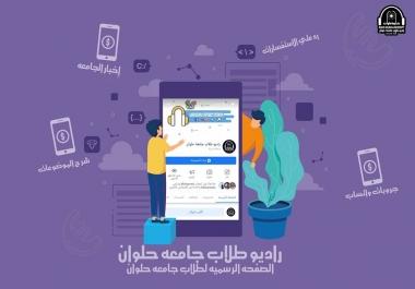 تصميم اعلان وسائل التواصل الاجتماعي بشكل مميز