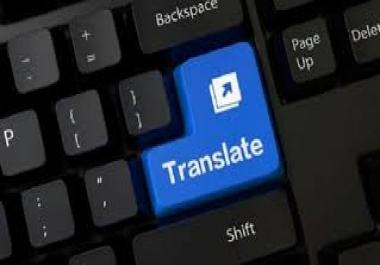 ترجمة نص او مقالة من اللغة العربية الى اللغة الانجليزية و العكس