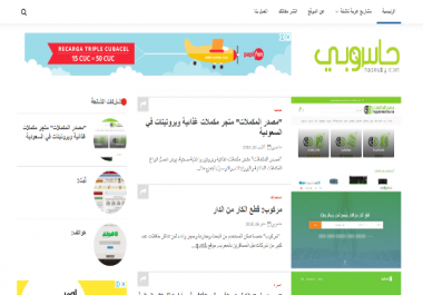 نشر مقالة ترويجية عن موقعك أو تطبيقك