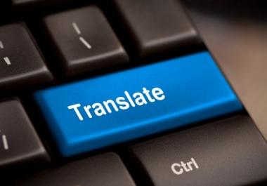 ترجمة 1200 كلمة من الإنجليزية للعربية و العكس مقابل 5$