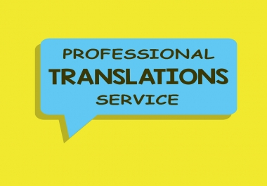 ترجمة يدوية من العربية إلى الإنكليزية وبالعكس