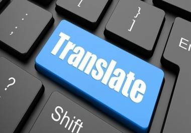 ترجمة 500 كلمة من اللغة الإنجليزية للعربية والعكس