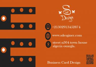 تصميم بطاقة عمل شخصية بشكل احترافي