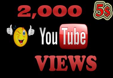 احصل على2000 مشاهدة حقيقية و آمنة لأحد فيديوهاتك على قناتك في اليوتيوب بـــ 5 دولار