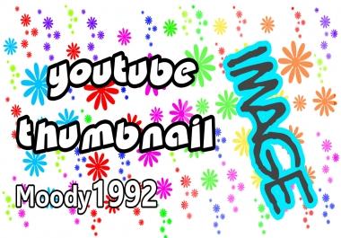 تصميم الصور المصغرة للفيديو الخاص بك على يوتيوب