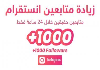 متابعين انستغرام حقيقين من خلال حملة اعلانية حقيقة مدروسة