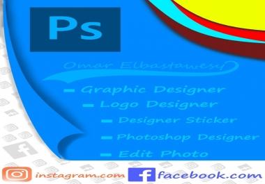 تصميم بوستر اعلاني للشوسيال ميديا