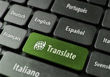 ترجمة نصوص من العربية الي الانجليزية و العكس بإحترافية