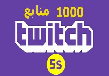 متابعين تويتش Twitch خدمة ممتازة