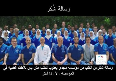 اضافة ترجمه Subtitles ل 2 فيديو انستجرام خلال 24 ساعه