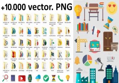 أقدم لك تجميعة كبيرة  مكتبة  مؤلفة من  10 الاف جرافيك فيكتور بصيغة PNG  مفرغة خلفية شفافة  عالية الدقة.