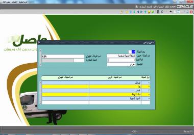 سأساعدك في عمل تطوير معالجة برامج باستخدام تطبيقات اوراكل