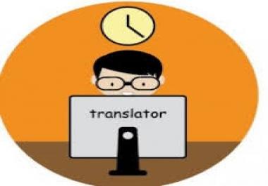 ترجمة مستندات و كتابتها