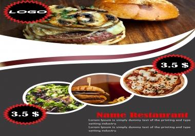 انشاء قوائم طعام مميزة بسعر مغري