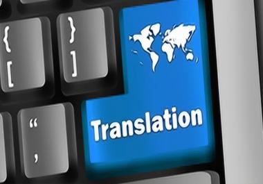 الترجمة من الإنجليزية للعربية والعكس ترجمة محترفة ويدوية دون الاستعانة بأي برامج.