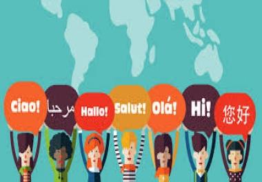 الترجمة من اللغه العربيه الي اللغه الانجليزية والايطاليه
