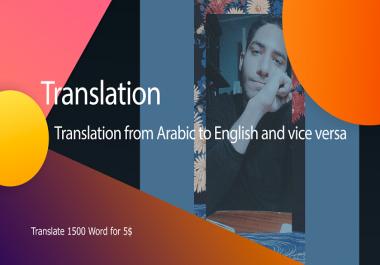 ترجمة 1500 من اللغة الانجليزية للعربية والعكس
