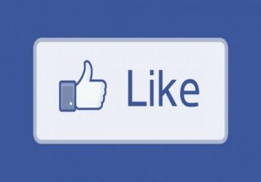200 اعجاب على صفحتك على الفيس بوك