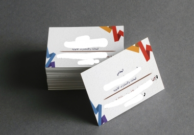 تصميم بطاقتك الشخصيه