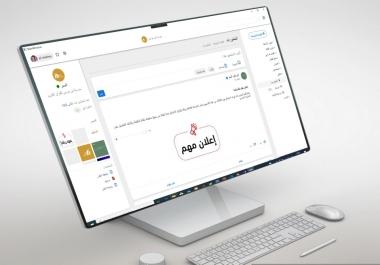 تصميم وبرمجة تطبيقات سطح المكتب