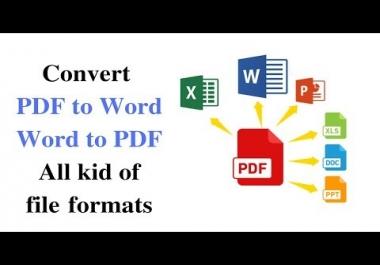 تحويل أي ملف الي الصيغ التاليه: PDF WORD EXCEL POWERPOINT JPG ...etc