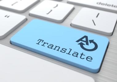 ترجمة من اللغة العربية للأنجليزية بدون تدخل اي آلة