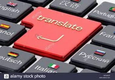 ترجمة وتدقيق النصوص والكتب