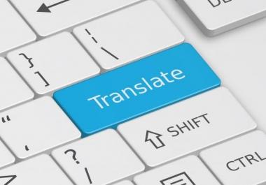 سوف اقوم بكتابه وترجمه المقالات بجوده احترافيه في اقصر وقت ممكن بدون اخطاء