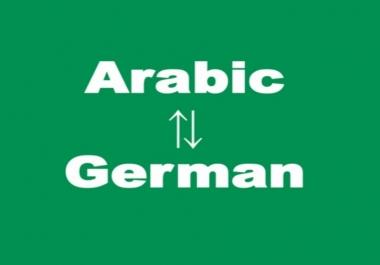 ترجمة ٤٠٠ إلى ٥٠٠ كلمة بإحترافية من الألمانية إلى العربية أو العكس