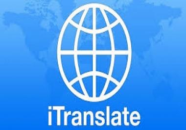 سوف اقوم بترجمة اي نص او مقال من اللغة الانجليزية و الفرنسية و الالمانية و العكس
